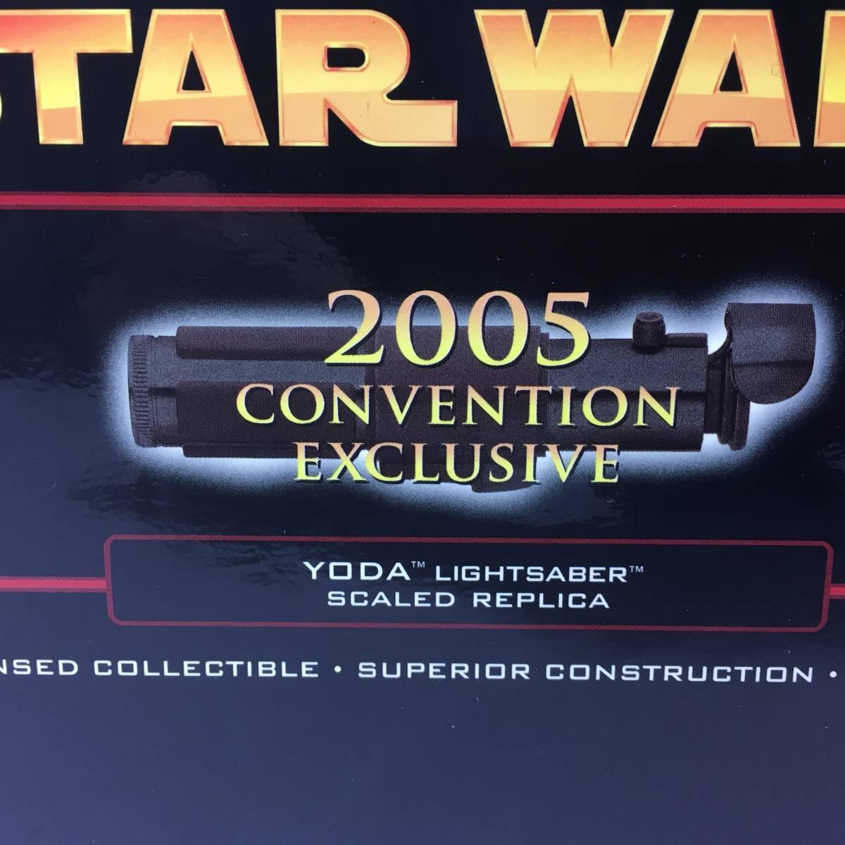 レア 2005コンベンション限定 STAR WARS マスターレプリカ ヨーダ EP3ミニ ライトセーバー CONVENTION スターウォーズ コミコン ワンフェス_画像4