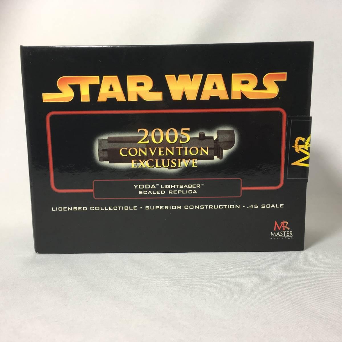 レア 2005コンベンション限定 STAR WARS マスターレプリカ ヨーダ EP3ミニ ライトセーバー CONVENTION スターウォーズ コミコン ワンフェス_画像2