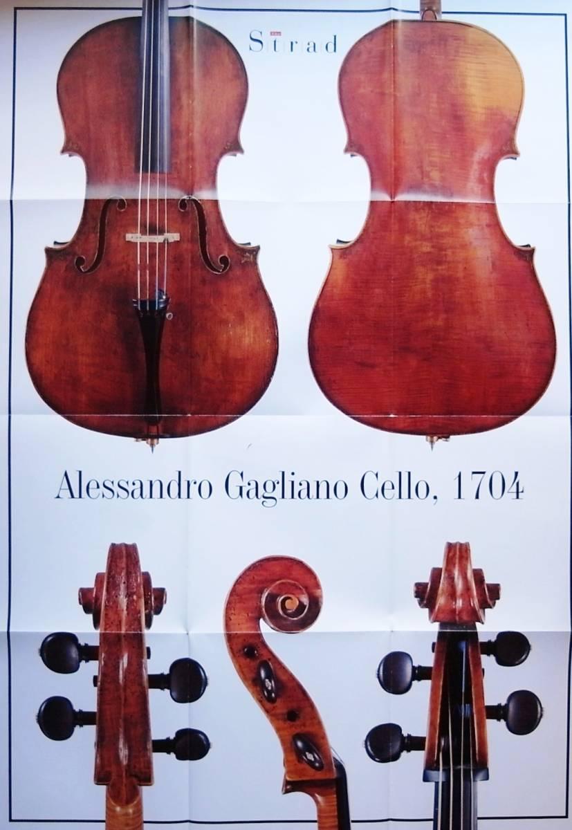 The Strad ポスター Alessandro Gagliano Cello, 1704 ヴァイオリン チェロ