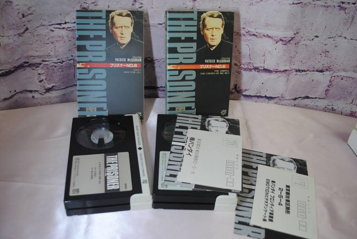 X003.4本セット◇ベータテープ◇河合奈保子 愛のコンサート/早見優 HAPPY SIGN LIVE!1984/プリズナーNo.6/海外ドラマ_画像10