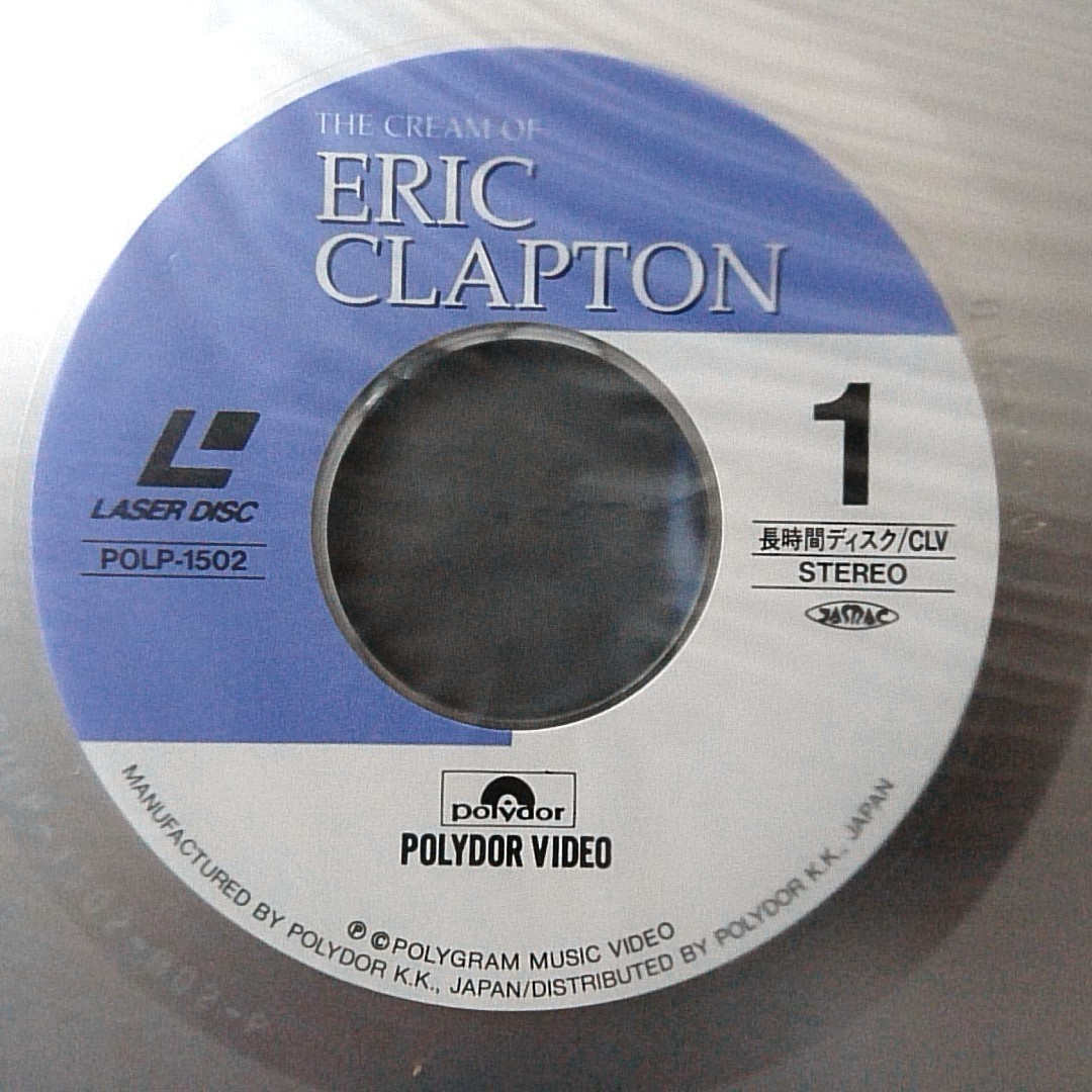 LD ERIC CLAPTON GREATEST VIDEO HITS ★国内盤帯付 レーザーディスク[1483RP_画像5