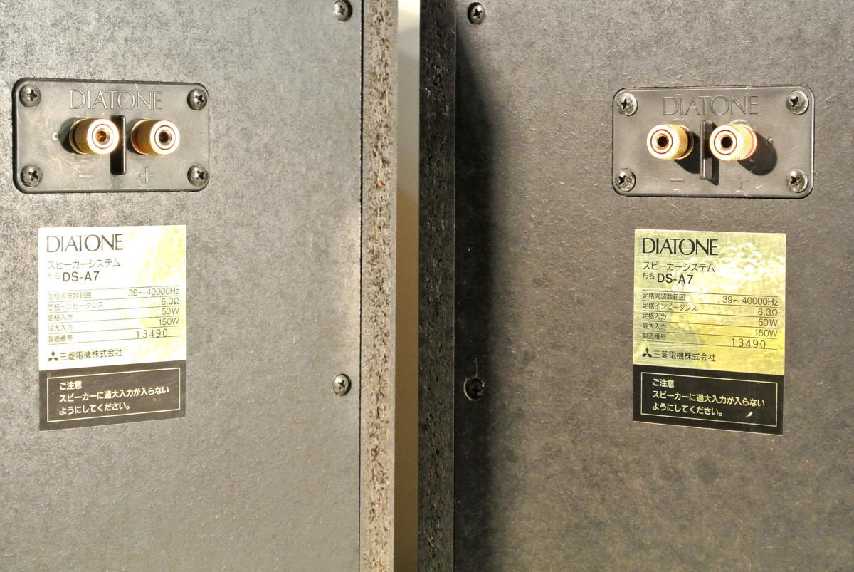 工房50周年記念 DIATONE DS-A7 渾身の匠チューニング    ※ 半年間保証 ※_画像7