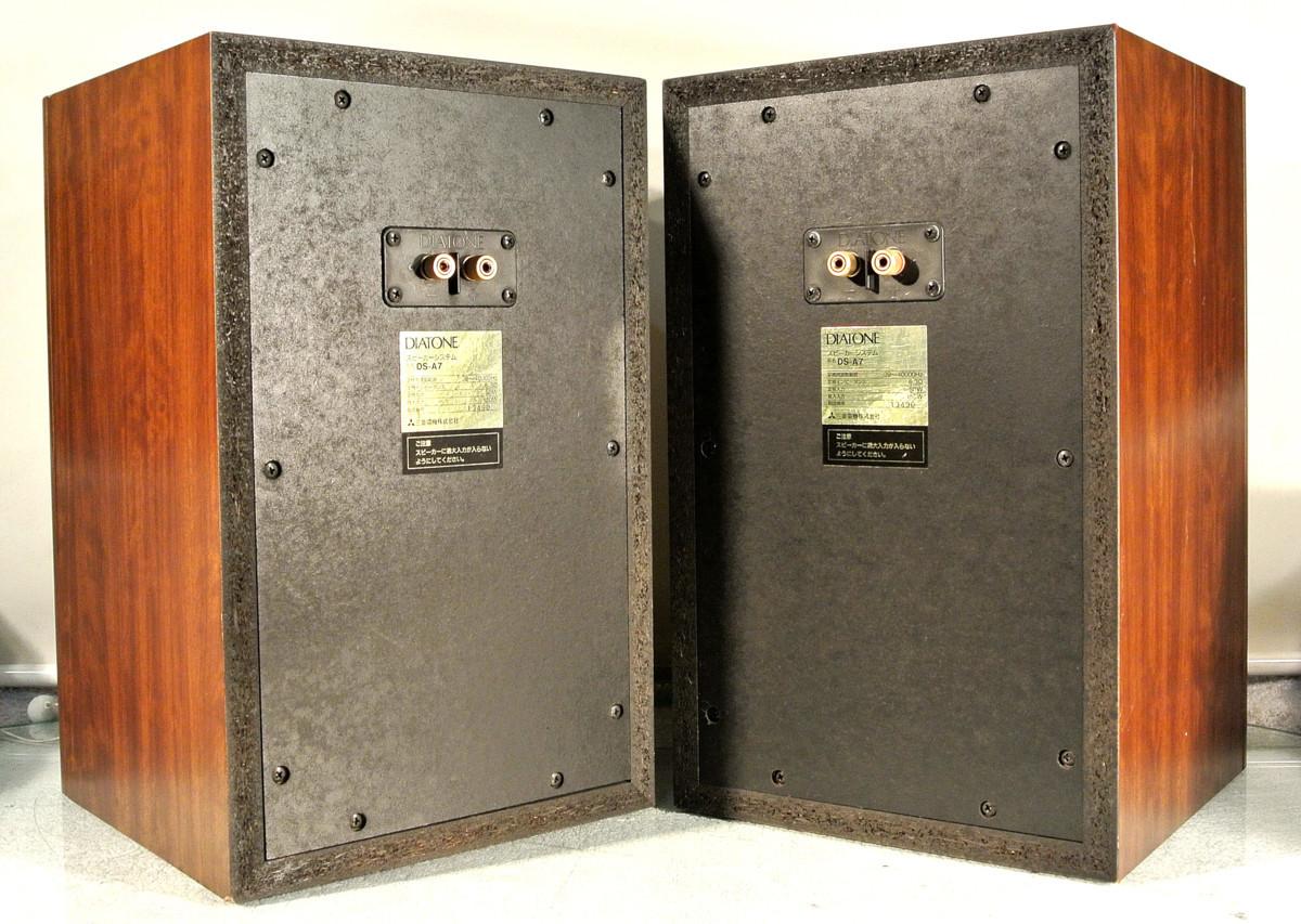 工房50周年記念 DIATONE DS-A7 渾身の匠チューニング    ※ 半年間保証 ※_画像8