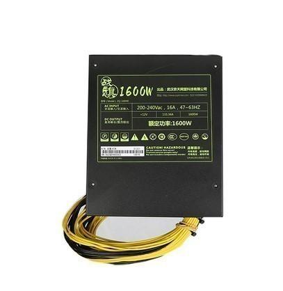 【送料無料・正規品】マイニングリグマシン 1600W Antminer 8 NP106 Windows10 ETH 196MH / s ZEC 2500ブロックチェーン【領収書発行可】_画像5