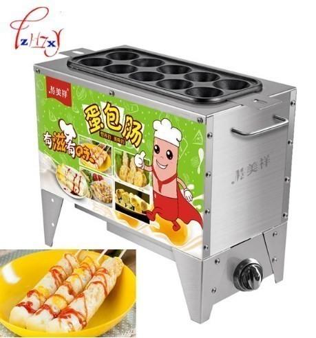 Lpg 10管卵ソーセージメーカー 韓国ロールメーカー バーベキューピルメーカー オムレツ朝食卵ロール ホットドッグ焼成機【領収発行可】
