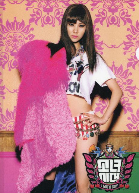 少女時代 ソヒョン クリアファイル SMエンターテイメント 公_画像2