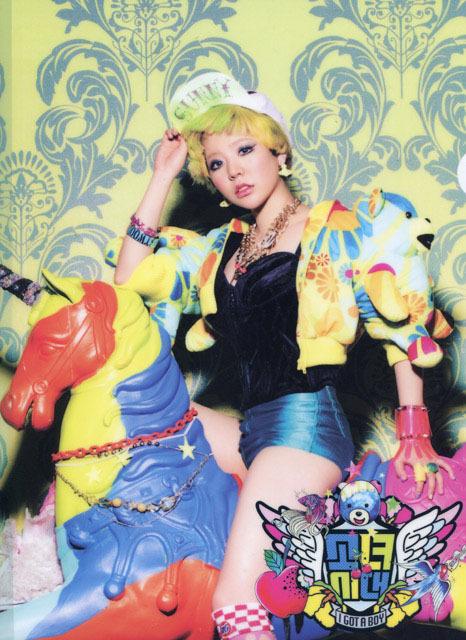 少女時代 サニー クリアファイル SMエンターテイメント 公式_画像2