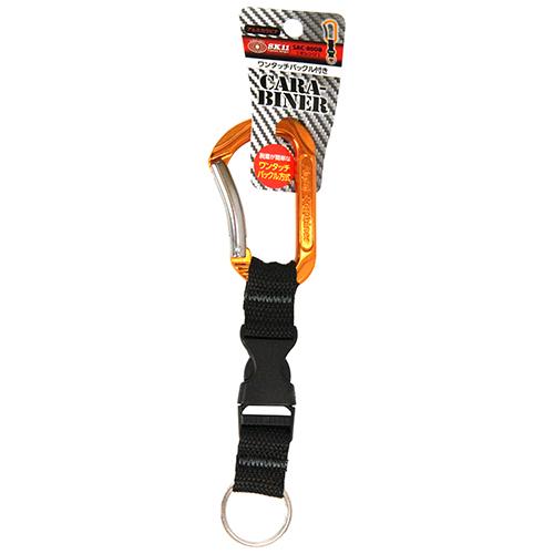 SK11・アルミカラビナ・バックル付き・SAC-80OBオレンジ・鍵の携帯などにどうぞ。カラビナ・幅45ミリ。クリックポスト発送可_画像2