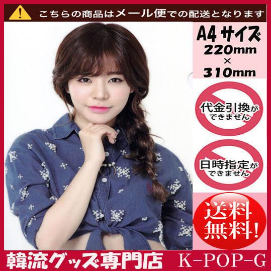 少女時代 サニー クリアファイル SMエンターテイメント 公_画像1