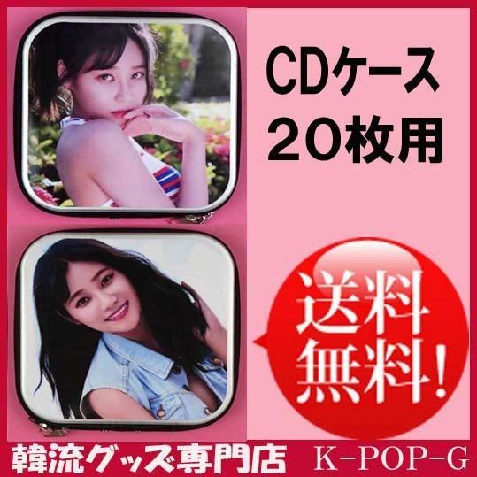 AOA エイオーエイ ユナ CDケース DVDケース_画像1