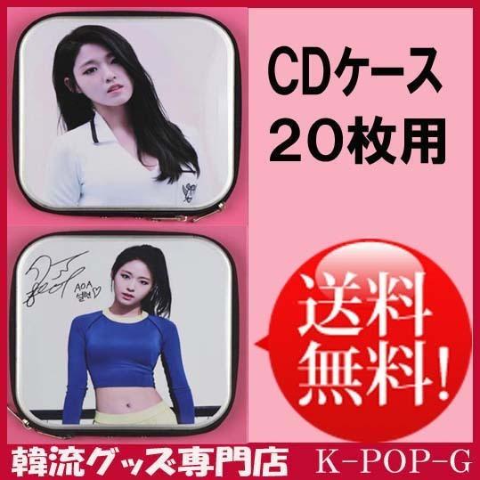AOA エイオーエイ ソリョン CDケース DVDケース_画像1