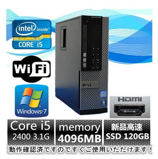 中古パソコン デスクトップパソコン HDMI端子付 Windows 7 WPS Office DELL Optiplex 790 SFF Core i5 2400 3.1G メモリ4GB 新品SSD 120GB_画像1