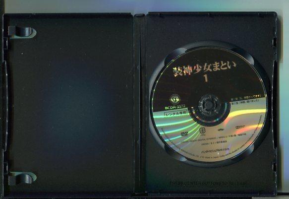 y5337 「装神少女まとい」全6巻セット レンタル用DVD/諏訪彩花/大空直美_画像2
