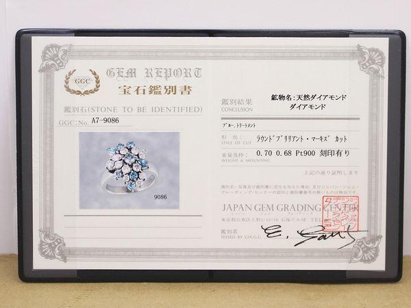 ダイヤ&ブルーダイヤ 1.38ct PT900 リング 8号 8.4g 美品 鑑別書あり_画像2