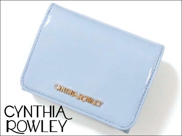 [アウトレット] シンシアローリー 牛革 エナメル 二つ折り財布 ブルー CYNTHIA ROWLEY レディス 箱無し_画像1