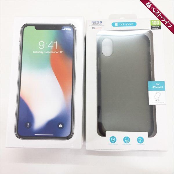 1円 本物 新品未開封 アップル iPhoneX 256GB 海外製 SIMフリー iPhoneカバー付【025】