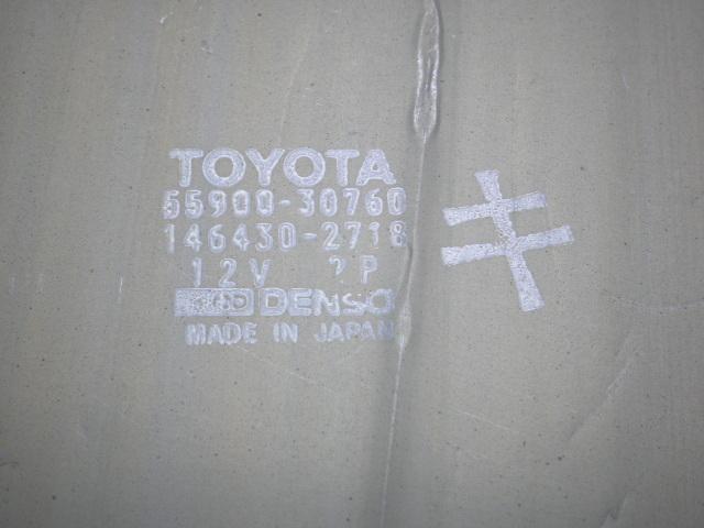 平成6年 JZS141 クラウン エアコンスイッチ 55900-30760  走行35450キロ_画像5