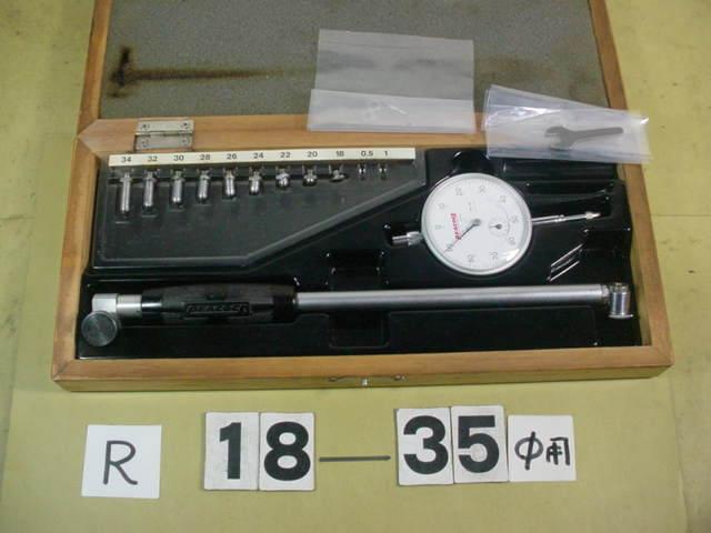シリンダーゲージ 中古品 ピーコック製 18-35mm ダイヤルゲージ付 R_画像1