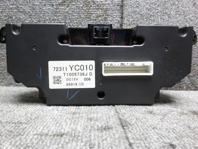 平成20  YA5 エクシーガ エアコンスイッチ _画像2