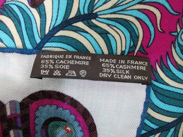 美品 エルメス ■ カシミア65% シルク35% スカーフ140 Sous l'egide de mars 軍神マルス 2018年秋冬 カレ 小物 箱付 HERMES (62686B_画像10