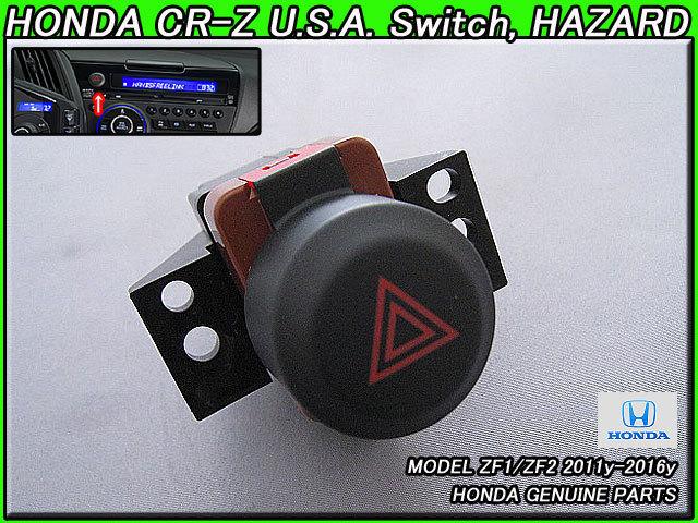 ZF1ZF2【HONDA】ホンダCR-Z純正USハザードスイッチAssy(黒ベース×赤△)NAVI無し用/USDM北米仕様CRZシー.アール.ズィーUSA非常灯ボタン_全体画像