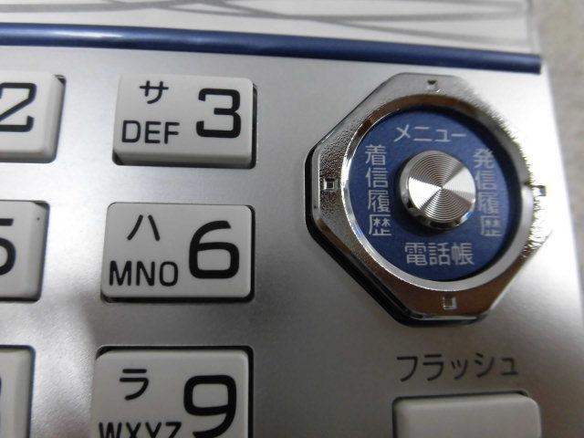 Ω・保証有 ZF1★17155★TD710(W) SAXA サクサ PLATIA プラティア 多機能電話機 領収書発行可能 仰天価格 同梱可 中古ビジネスホン 17年製_画像2