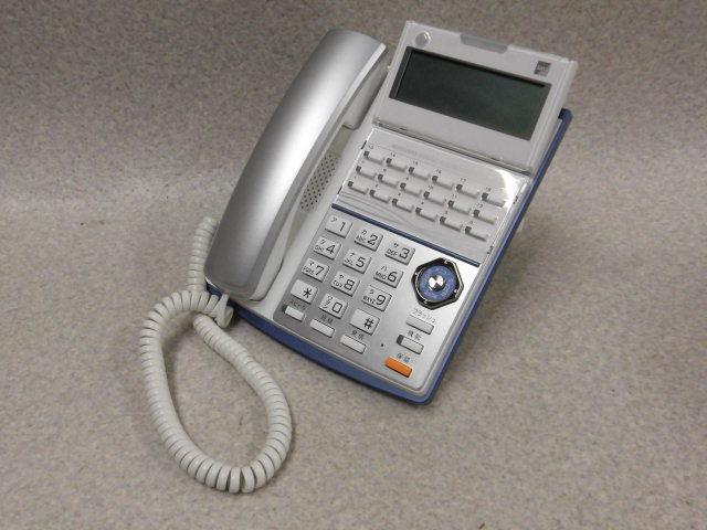 Ω・保証有 ZF1★17156★TD710(W) SAXA サクサ PLATIA プラティア 多機能電話機 領収書発行可能 仰天価格 同梱可 2017年製_画像2