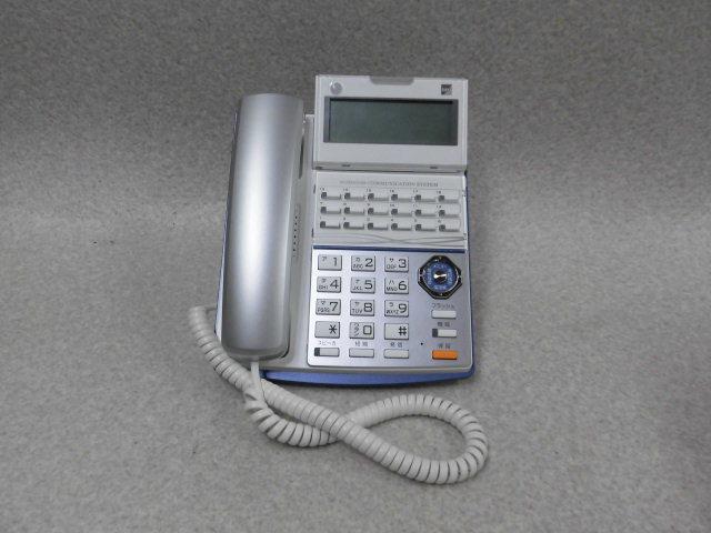 Ω・保証有 ZF1★17155★TD710(W) SAXA サクサ PLATIA プラティア 多機能電話機 領収書発行可能 仰天価格 同梱可 中古ビジネスホン 17年製_画像5