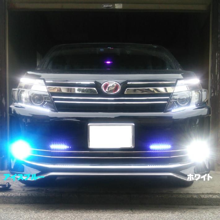 室内から走行中もホワイト/アイスブルー切替可能 ツインカラー LED フォグ カローラルミオン NZE.ZRE15# H21.12~ H8/H11/H16_画像5