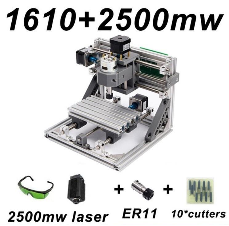 【Yahoo認定店・正規品】CNC1610+2500mWセット フライス盤 DIY 組み立てキット 3軸 木彫り彫刻機 レーザー彫刻機 新品【領収書発行可】