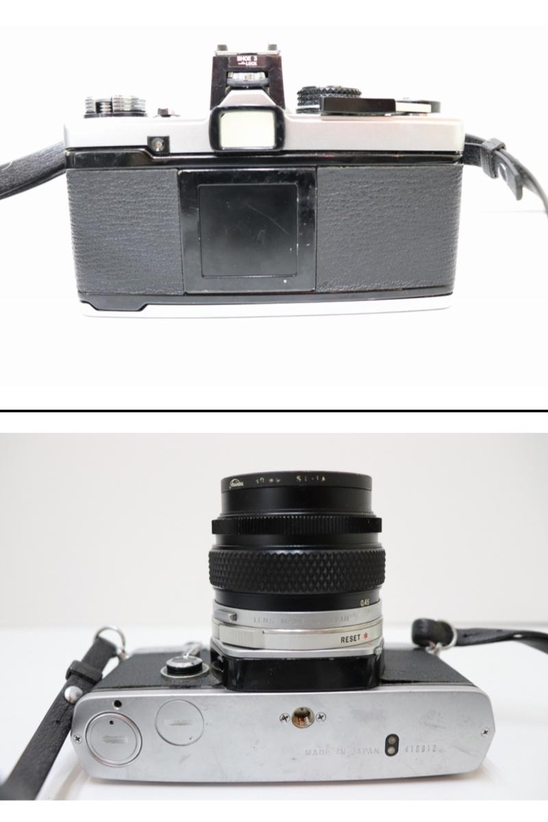 【B3】OLYMPUS オリンパスカメラ OM10 OM-SYSTEM ZUIKO MC AUTO-S 1:1.4 f=50mm/ TAMRON 1:38 80ー210 ACHIEVER828 ケース付き ジャンク_画像4