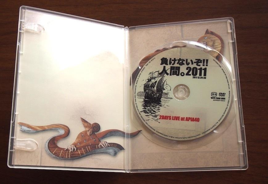 ★【DVD-R】負けないぞ!! 人間。2011_画像3