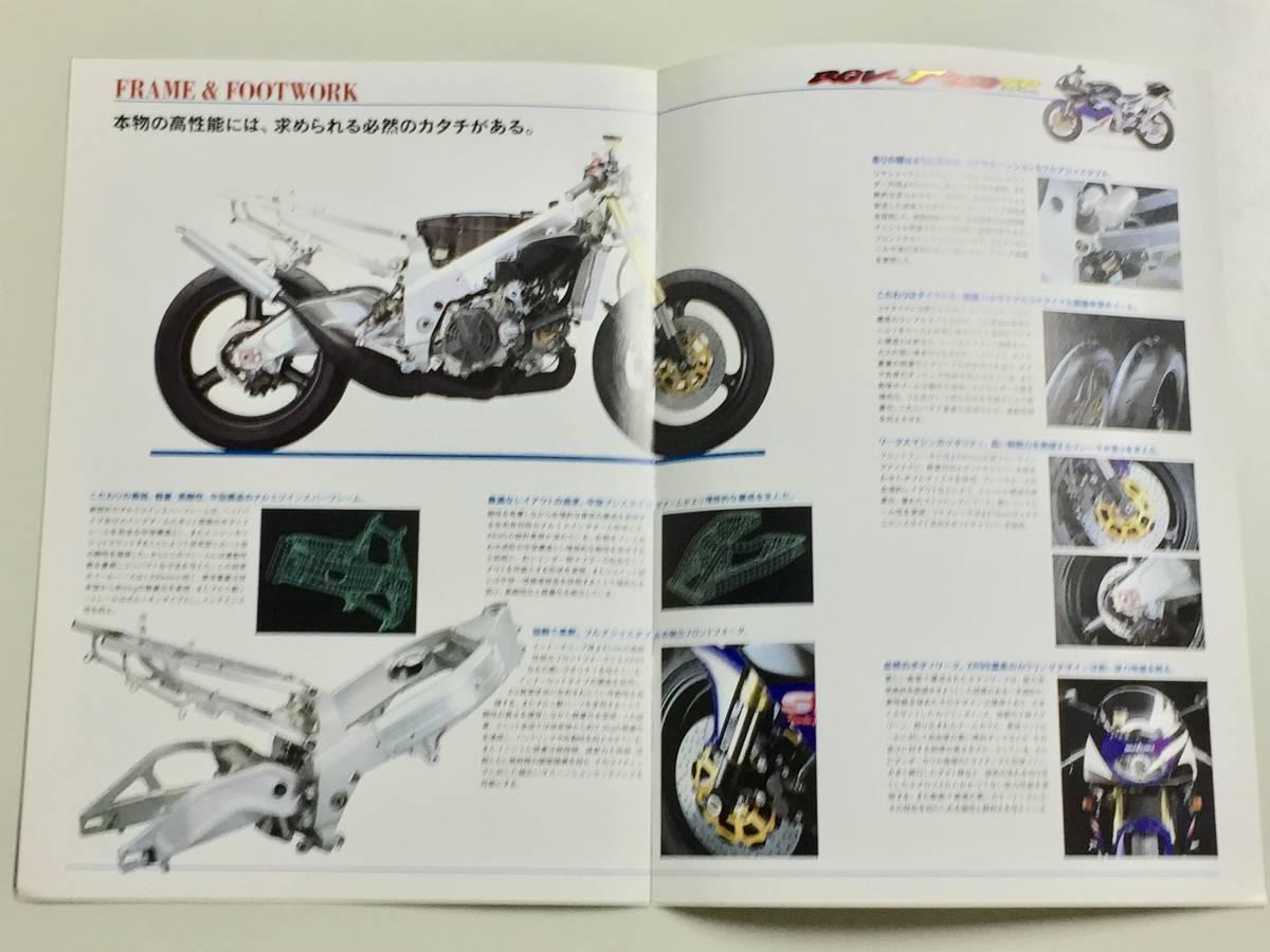 美品 スズキ RGV-Γ250SP VJ23A RGV カタログ_画像3