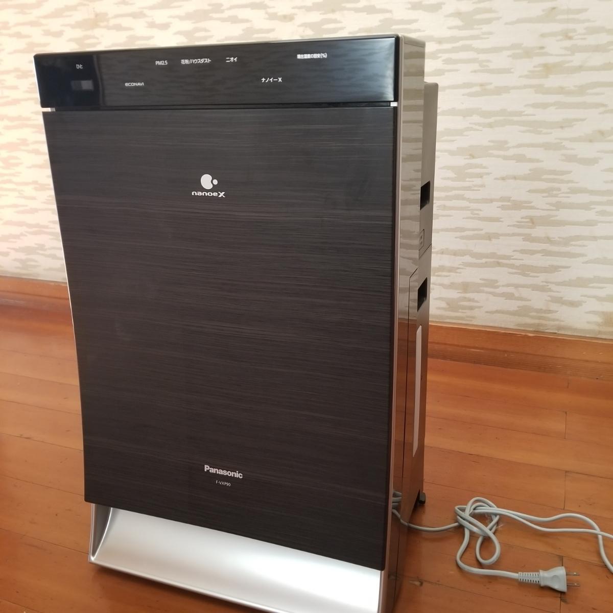パナソニック 加湿空気清浄機 F-VXP90 2017年製 Panasonic 展示品