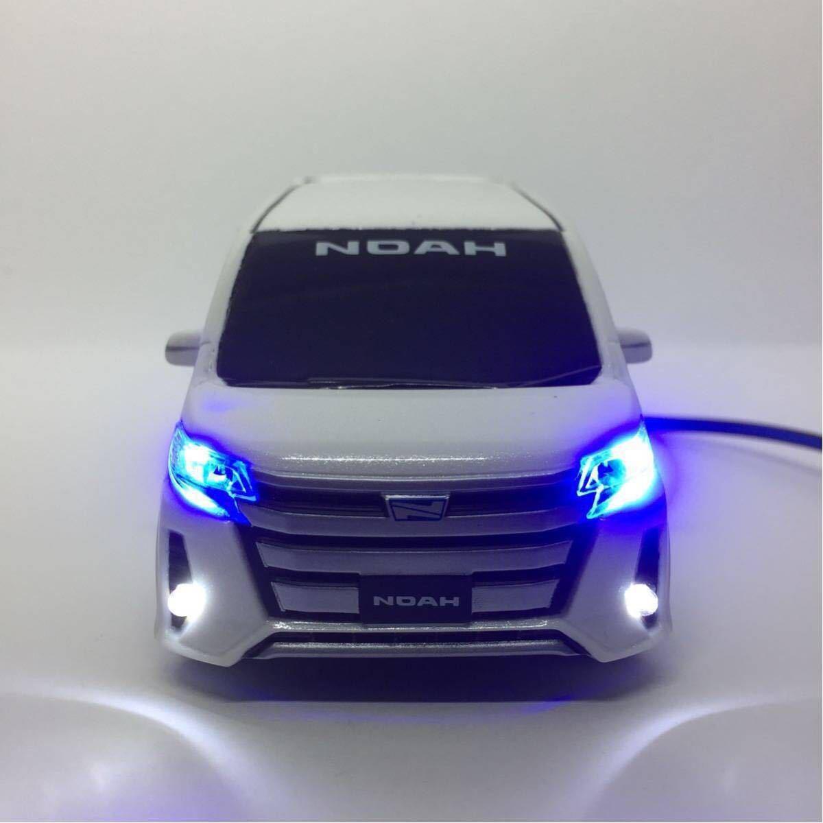 80系 ノア ハイブリッド ホワイト LED セキュリティ スキャナー プルバックカー ミニカー カラーサンプル_画像3