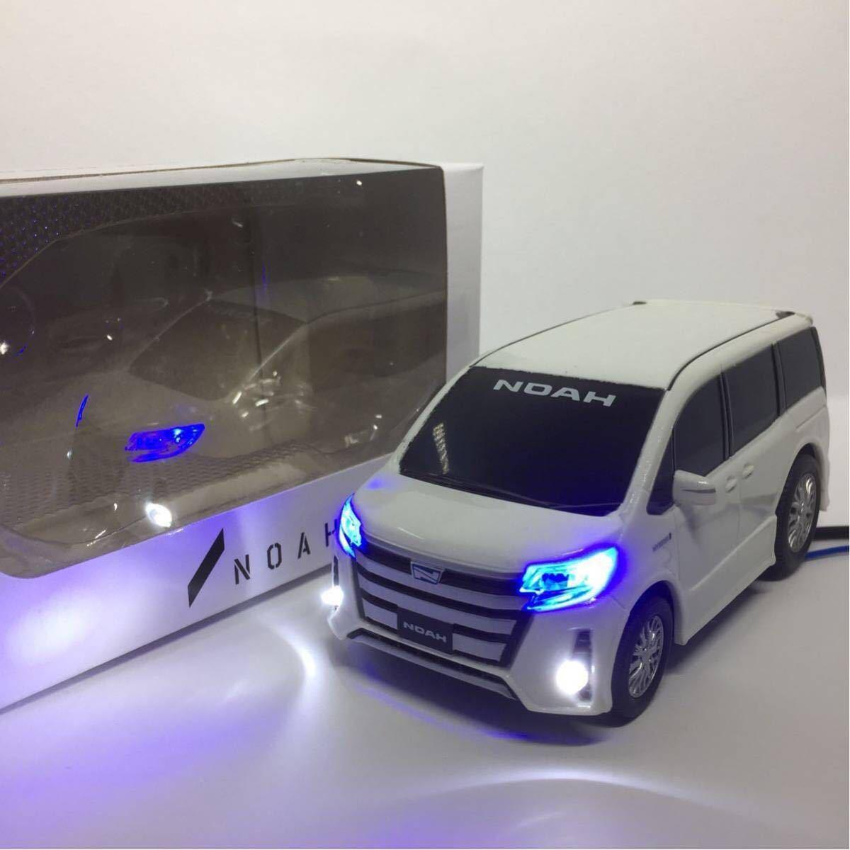 80系 ノア ハイブリッド ホワイト LED セキュリティ スキャナー プルバックカー ミニカー カラーサンプル