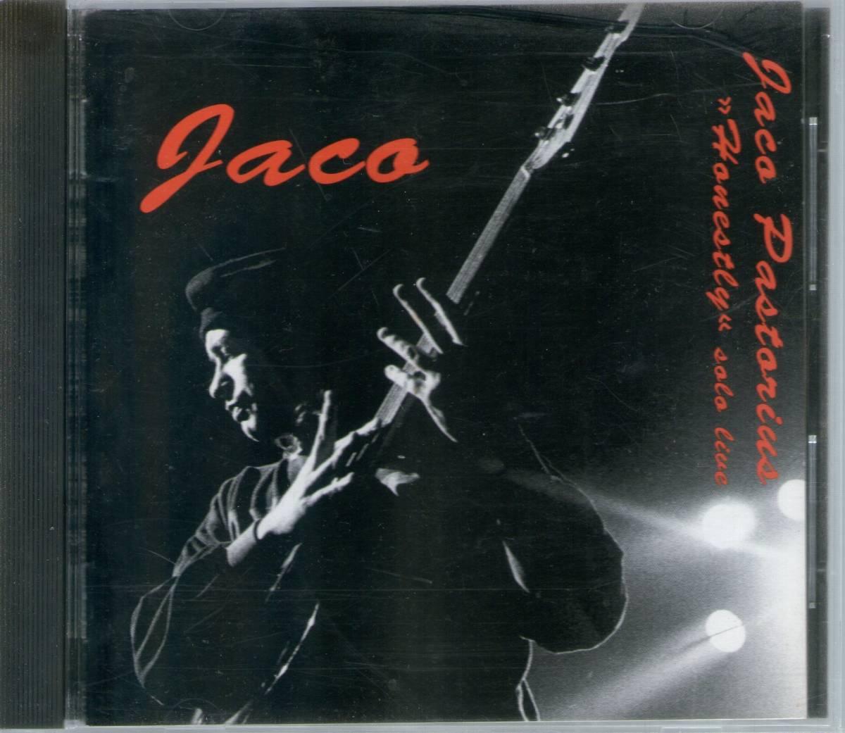 """ジャコ・パストリアス・ソロ・ライヴ「オネストリー」Jaco Solo Live """"Honestly""""日本盤"""