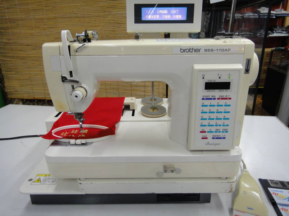 Brother Name Embroidery Sewing Machine Bes 110af Business Use