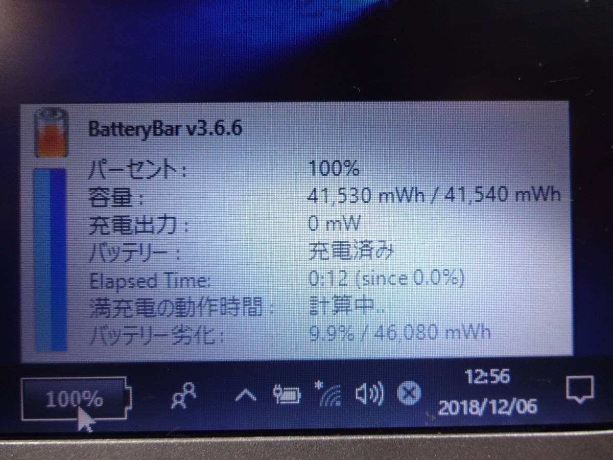 Panasonic Let`s note CF-N10EWGDS Core i5 2540M 2.6GHz 4GB 320GB 10Pro 10150H_画像9