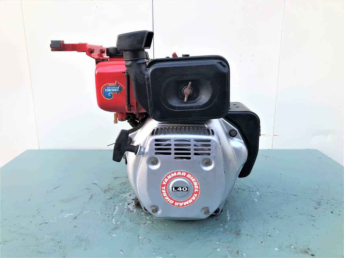 ヤンマー 発動機 ディーゼルエンジン 『 L40SET 』  4.2馬力 セルモーター付 シャフト20㎜_画像2