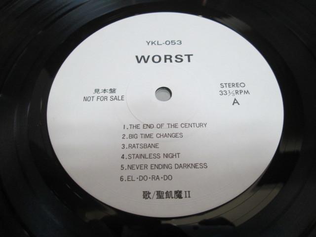 希少!洗浄済み!見本盤LP 聖飢魔Ⅱ WORST 和モノ_画像2