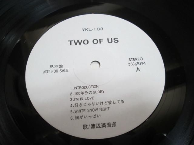 希少!洗浄済み!アナログ盤はプロモーションのみ!見本盤LP 渡辺満里奈 TWO OF US 和モノ_画像2
