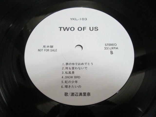 希少!洗浄済み!アナログ盤はプロモーションのみ!見本盤LP 渡辺満里奈 TWO OF US 和モノ_画像3
