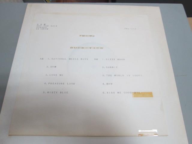 希少!洗浄済み!アナログ盤はプロモーションのみ!見本盤LP BUCK-TICK 悪の華 和モノ バクチク