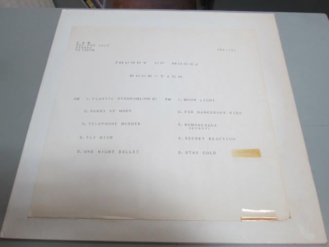 希少!洗浄済み!アナログ盤はプロモーションのみ!見本盤LP BUCK-TICK HURRY UP MODE 和モノ バクチク