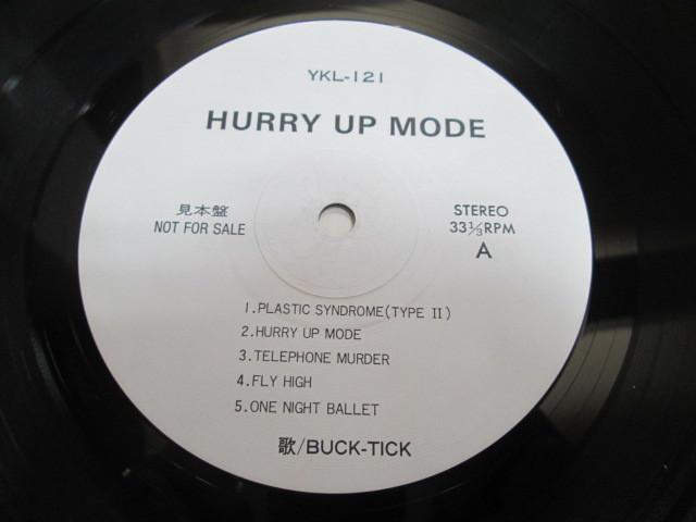 希少!洗浄済み!アナログ盤はプロモーションのみ!見本盤LP BUCK-TICK HURRY UP MODE 和モノ バクチク_画像2