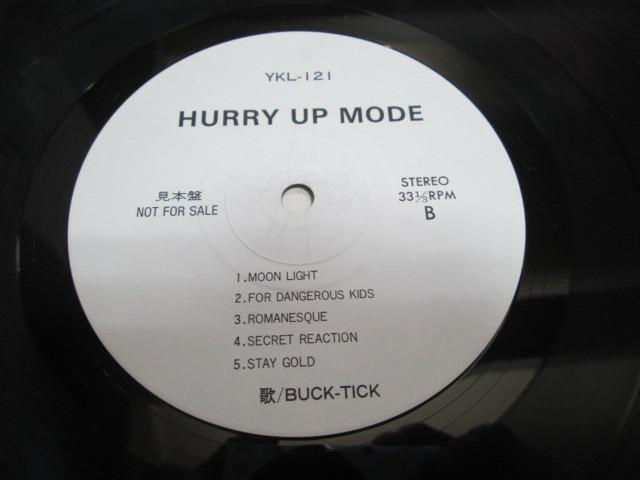 希少!洗浄済み!アナログ盤はプロモーションのみ!見本盤LP BUCK-TICK HURRY UP MODE 和モノ バクチク_画像3