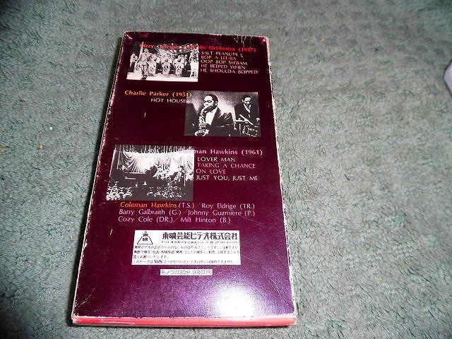 Y176 ビデオ ディズン・バード & ホーク 東映 ジャズスーパースターシリーズ モノクロ30分 非レンタル_画像2