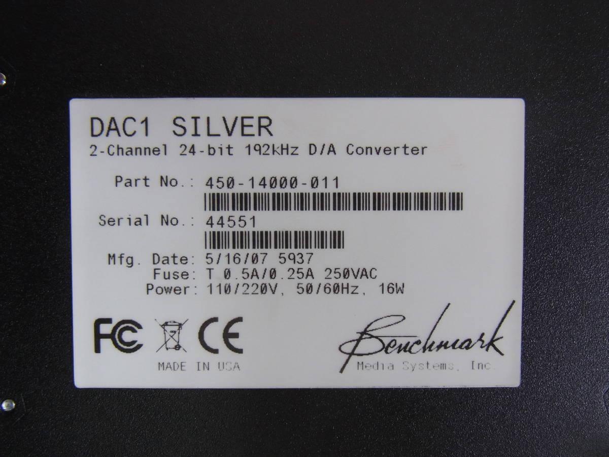 【中古】Benchmark DAC1 Silver_画像5