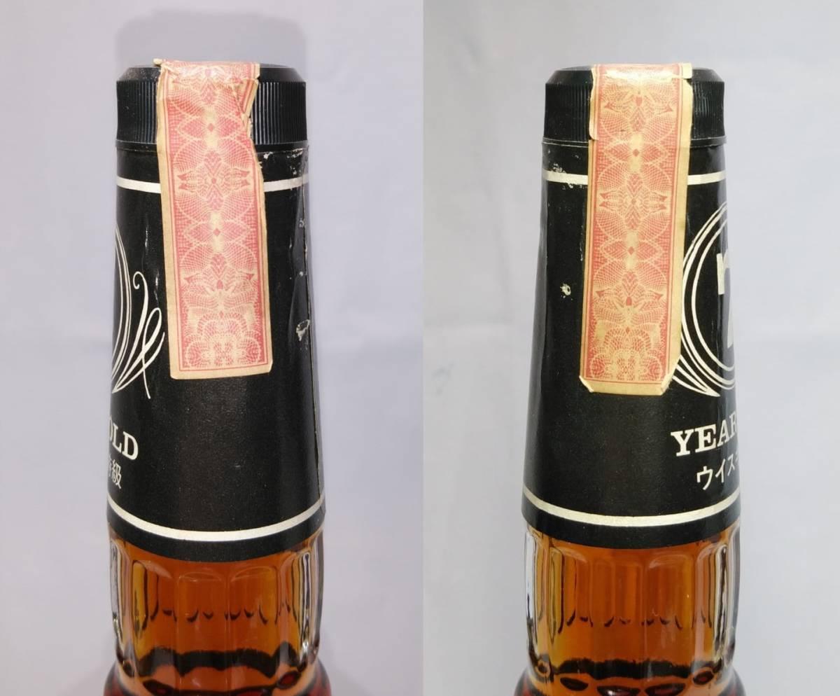 【全国送料無料】特級 Virgin Bourbon 7years old バージン ヴァージン7年 50.5度 750ml_画像8